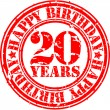 Grunge 20 years happy birthday rubber stamp, vector illustration — Stock Vector