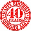 Grunge 40 years happy birthday rubber stamp, vector illustration — Stock Vector #10579942