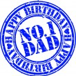 Grunge happy birthday dad, vector illustration — Stock Vector #10579995