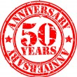 Grunge 10 years anniversary rubber stamp, vector illustration — Stock Vector