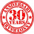 Grunge 30 years anniversary rubber stamp, vector illustration — Stock Vector