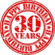 Grunge 30 years happy birthday rubber stamp, vector illustration — Stock Vector
