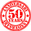 Grunge 50 years anniversary rubber stamp, vector illustration — Stock Vector