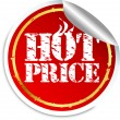Hot price sticker, vector illustration — Stock Vector #10597839