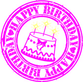 Grunge happy birthday rubber stamp, vector illustration — Cтоковый вектор