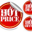 Grunge hot deal, hot price and hot offer sticker, vector illustration — Stock Vector