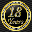 18 years anniversary, happy birthday golden icon with diamonds, vector illu — Stock Vector
