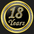 18 years anniversary, happy birthday golden icon with diamonds, vector illu - Stock Vector