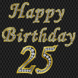 Happy 25 birthday, golden with diamonds, vector illustration — Vector de stock #8412098