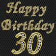 Happy 30 birthday, golden with diamonds, vector illustration - Stock Vector