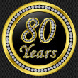 Vecteur: 80 years anniversary, happy birthday golden icon with diamonds, vector illu