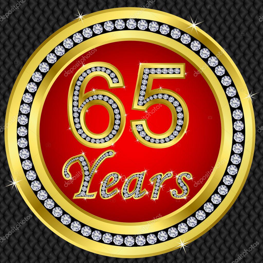 Картинки день рождения 65 лет