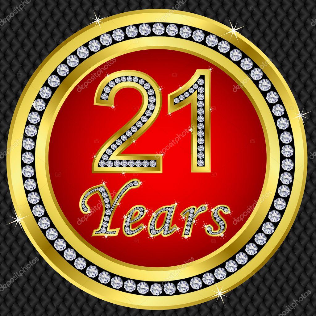 Поздравления друга с 21 годом