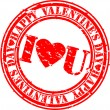 Stockvector : Grunge Happy Valentine's Day rubber stamp, vector illustration