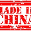 Grunge made in China rubber stamp, vector illustration — Stock Vector #9077297