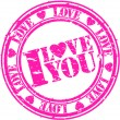 Grunge I love you rubber stamp, vector illustration — Stock Vector