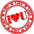 Grunge I love you rubber stamp, vector illustration — Stock Vector #9207144