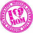 Grunge Happy mother&#039;s day rubber stamp, vector illustration - Stock Vector