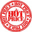 Grunge hot deal price stamp, vector illustration - Stock Vector