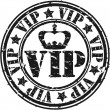 Grunge vip rubber stamp, vector illustration - ベクター素材ストック