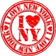 Grunge I love new york rubber stamp, vector - Stock Vector