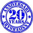 Grunge 20 years anniversary rubber stamp, vector illustration — Stock Vector