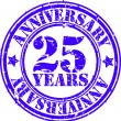 Grunge 25 years anniversary rubber stamp, vector illustration — ストックベクタ