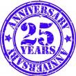 гранж 25 лет-годовщина штамп, векторные иллюстрации — Cтоковый вектор