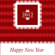 2012 - New Year celebration — Stock Vector #8115520