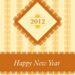 2012 - New Year celebration — Stock Vector