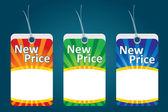 Hediye fiyat etiketleri — Stok Vektör