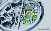 Engranajes de giro - ilusión óptica — Foto de Stock