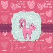 Cute Love Card with Cat -for valentines day, greetings, scrapbook in vector - Imagen vectorial