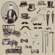 Gentlemen's Accessories and Old Cars - vector set- High Quality — Stok Vektör