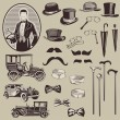 Gentlemen's Accessories and Old Cars - vector set- High Quality — Vector de stock
