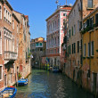 Stock Photo: Beatifull canal in Venice - 2