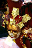 Venetian music mask — Photo