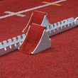 Starting Block Athletic — Stock Photo #8107374
