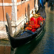 Stock Photo: Red Gondola