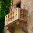 Balcony Verona — Stock Photo #9537991