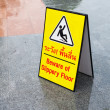 Royalty-Free Stock Photo: Beware of slippery floors.