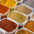 Piles of Indian powder spices — Stock Photo