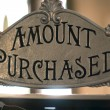 Amount purchased sign on cash register — Stock Photo #10477594