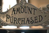 Amount purchased sign on cash register — Stock Photo