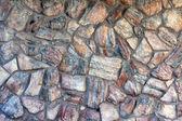 Natürliche steinmauer — Stockfoto