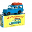 Matchbox 1-75 — Stock Photo #9021013