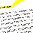 Innovation — Stock Photo #10140101