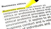 ビジネス倫理 — ストック写真