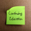 Stock Photo: Continuing Education