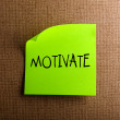 Motivate — Stock Photo